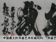 参赛者:湖南邵东县-赵步权