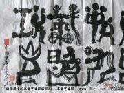 参赛者:重庆大足--周定荣--1942