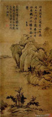 赵孟頫的《洞庭东山图》