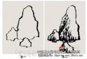 中国山水画技法7