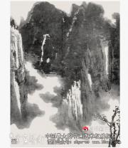 中国山水画技法9