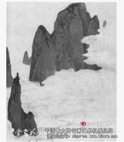 中国山水画技法11