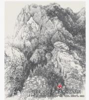 中国山水画技法12