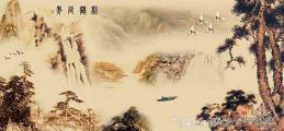 中国山水画技法专题页1-15全