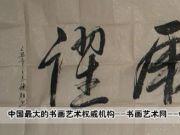 参赛者:甘肃阿克塞-陈德胜2件