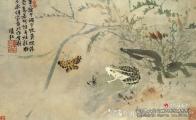 郭诩的《青蛙草蝶图》