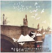 林凡,诗意《查理桥》