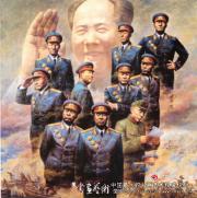 毛泽东与十大元帅油画大全欣赏
