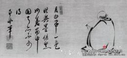 书法艺术和禅宗修炼