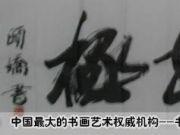 参赛者:广东汕尾-陆姬娇