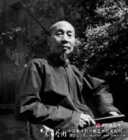 """走近""""东方梵高""""陈子庄 观他那传奇的一生"""