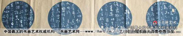 参赛者:北京丽泽-唐平甲
