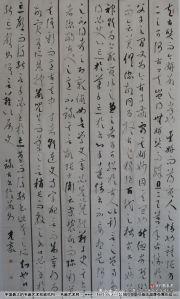 参赛者:辽宁东港-肖光豪