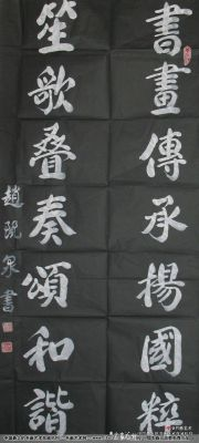 参赛者:云南大理-赵丽泉