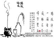 李叔同先生的文艺观
