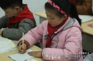 中小学写字教育需要重视