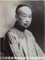 首任社长吴昌硕,西泠印社