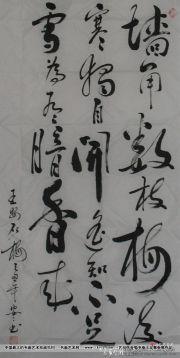 参赛者:江西景德镇-余安安