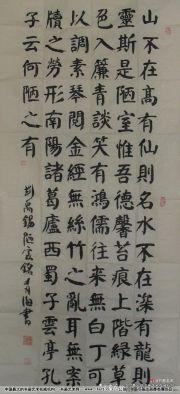 参赛者:山东莱州-王青海