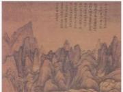 黄鼎《黄陵庙图》轴赏析