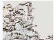 曹锟及其《山峦烟水图》