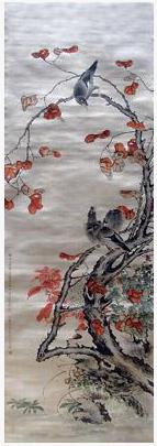 缪嘉蕙的《红叶秋禽图》