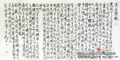 王伟平的书法艺术