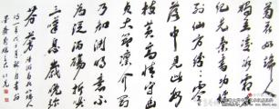 穆仁先与他的书法艺术