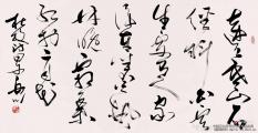 """走近王岳川的""""文化书法"""""""