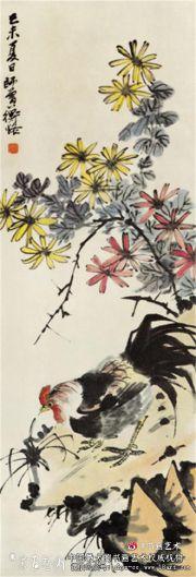 陈师曾的《鸡菊图》