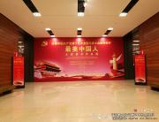 中国美协学习十九大工作报告