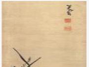 """荣宝""""玉莲斋藏画""""专场"""