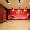 最美中国人作品展在国博开幕