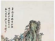 张大千名迹《山水二十八条屏》