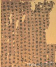 隶书大盛的汉代书法