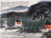 中国画艺术特色