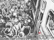 高燕连环画《贵妇还乡》