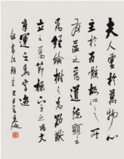 杨炳延的书法艺术