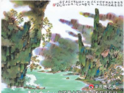谭智勇及其重彩山水画