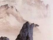 国画用墨技法详解