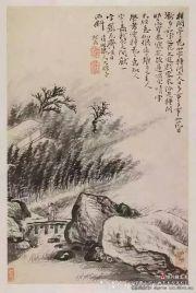 石涛国画赏析
