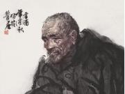 鲁庄老人--李伯安