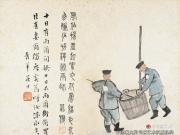 北京风俗组画--陈师曾