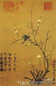 中国文人画家的格调