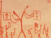 AB-绘画