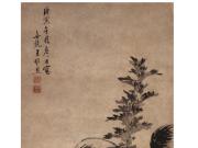 猫石图--王维烈