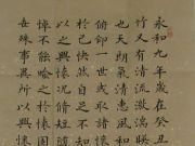 参赛者:山东乳山-姜玉波