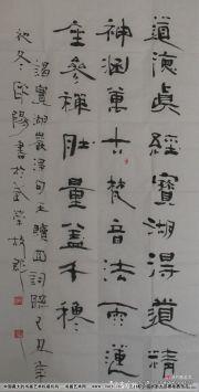 参赛者:福建南安--欧阳良程--1966