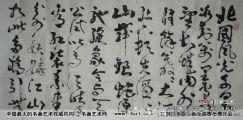 参赛者:山东临朐-刘玉起