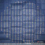 参赛者:山东汶上县-田泰珠